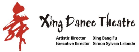Xing Dance Theatre